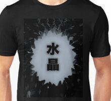 水晶 - CRYSTAL Unisex T-Shirt