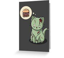 Zombie Cat Can Haz Brain Burger? Greeting Card
