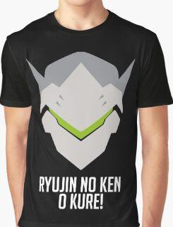 ryujin no ken o kure! Graphic T-Shirt