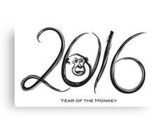 2016 Year of the Monkey Ink Brush Strokes Canvas Print