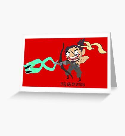 hanzo Greeting Card