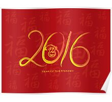 2016 Year of the Monkey Ink Brush on Red Background Poster