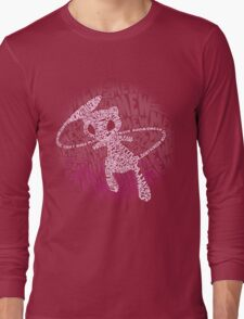 POKEMON MEW made out of its moves! Long Sleeve T-Shirt