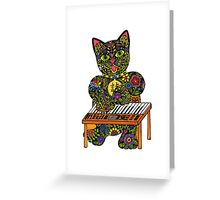 Piano Playing Lucky Black Cat  Greeting Card