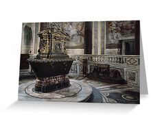 C4 Constantine Baptistry of Cathedral of Rome, S Giovanni Lateran Rome Italy 19840725 0037  Greeting Card