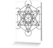 Metatron's Cube | Sacred Geometry Greeting Card