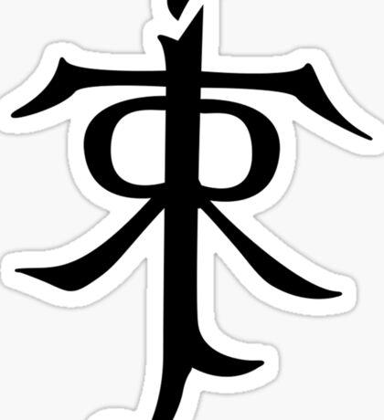 J.R.R. Tolkien Monogram Sticker