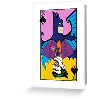 Batman/Joker Dual Card  Greeting Card