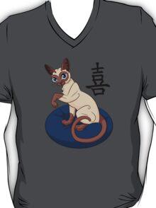 Siamese Chinese Cat T-Shirt