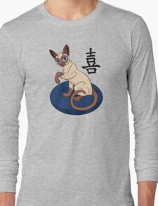 Siamese Chinese Cat Long Sleeve T-Shirt