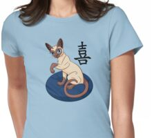 Siamese Chinese Cat Womens Fitted T-Shirt