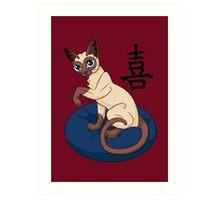 Siamese Chinese Cat Art Print