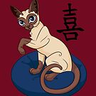 Siamese Chinese Cat by Stephanie Jayne Whitcomb
