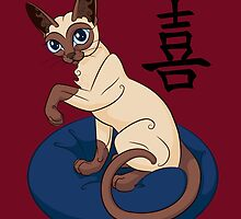 Siamese Chinese Cat by Stephanie Whitcomb