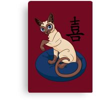 Siamese Chinese Cat Canvas Print