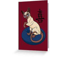 Siamese Chinese Cat Greeting Card