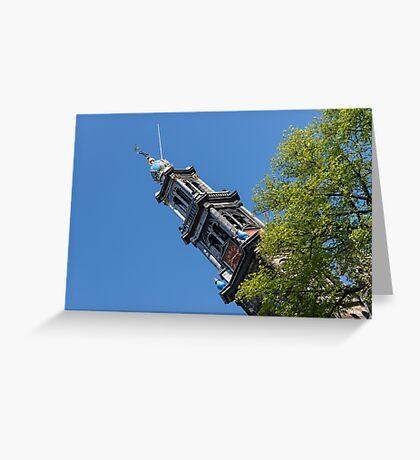 Amsterdam Spring - Blue Crown Westerkerk Bell Tower Above the Trees Greeting Card