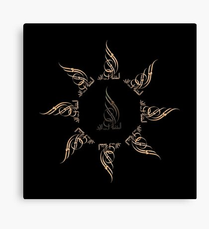"""Hope, forever flaming (Arabic """"Amal"""") Canvas Print"""