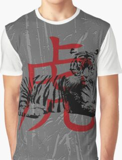 Tiger. - Zodiac collection Graphic T-Shirt
