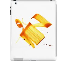 """Air"", ""Atmosphere"" in Arabic iPad Case/Skin"