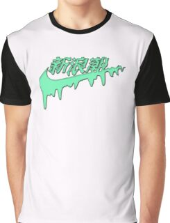 Sad Boys Melt Logo Graphic T-Shirt