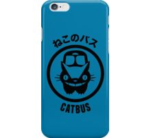 ねこのバス • CATBUS iPhone Case/Skin