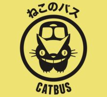 ねこのバス • CATBUS One Piece - Short Sleeve