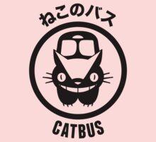ねこのバス • CATBUS Kids Clothes