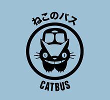 ねこのバス • CATBUS Unisex T-Shirt