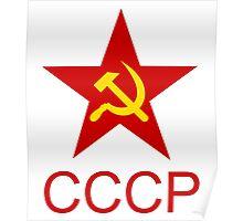 Soviet Red Star, T-Shirt Design Poster