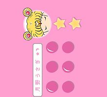 Sailor Moon | Communicator Device feat. Usagi by pinkbook