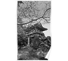 Pagoda, Japanese Tea Garden, San Francisco, CA Poster