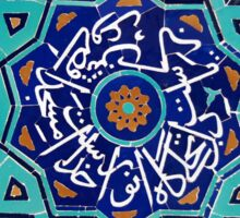 Turquoise Mosaic Pattern on Mosque Sticker