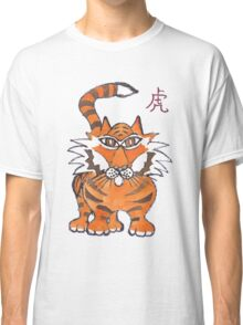 Chinese tiger Classic T-Shirt