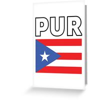 Team Puerto Rico (W) Greeting Card