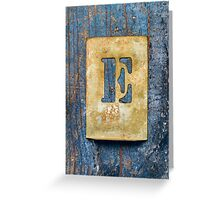 Letter E Greeting Card