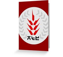 Killzone - Helghast Workers Party Logo 2 Greeting Card
