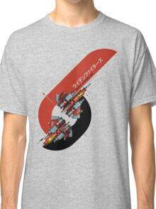 Raiden Fighters Classic T-Shirt