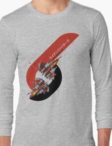 Raiden Fighters Long Sleeve T-Shirt