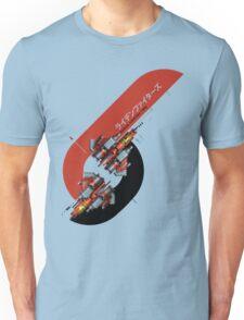 Raiden Fighters Unisex T-Shirt