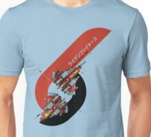 Raiden Fighters Unisex T-Shirt