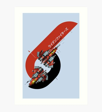 Raiden Fighters Art Print