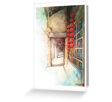 Taipei Street Greeting Card