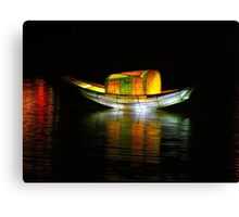 The Littlest Boat Canvas Print