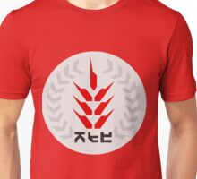 Killzone - Helghast Workers Party Logo 2 Unisex T-Shirt