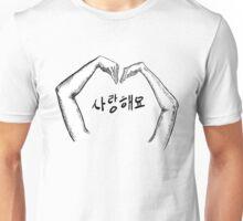 I Love You - Saranghaeyo 사랑해요 Unisex T-Shirt