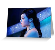 Stephanie Young Hwang  Greeting Card