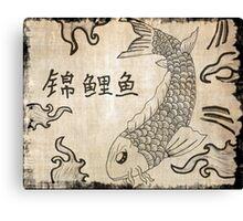 Koi Fish on Parchment Paper Canvas Print