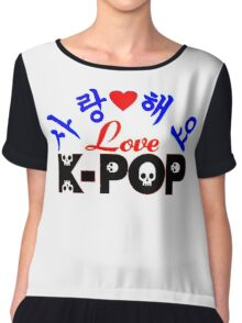 ♥♫Love-Saranghaeyo K-Pop Fabulous K-Pop Clothes & Phone/iPad/Laptop/MackBook Cases/Skins & Bags & Home Decor & Stationary & Mugs♪♥ Chiffon Top
