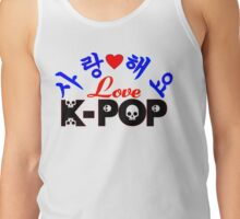 ♥♫Love-Saranghaeyo K-Pop Fabulous K-Pop Clothes & Phone/iPad/Laptop/MackBook Cases/Skins & Bags & Home Decor & Stationary & Mugs♪♥ Tank Top